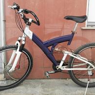 a2faa0690cc Велосипеди | Спорт и здраве | Онлайн магазин Заложни къщи Доверие