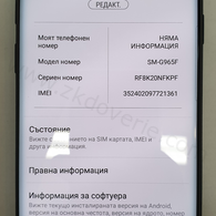 SAMSUNG S9 PLUS BLACK